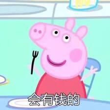 Profilo utente di 炜烨