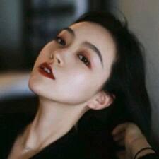 丁佳欣 User Profile
