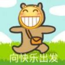 宇乐 User Profile
