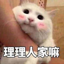 Perfil do utilizador de Tianqi