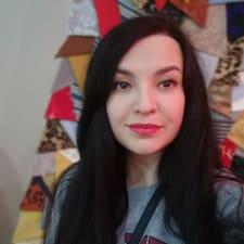 Аида User Profile