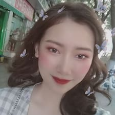 抒潼 User Profile