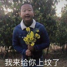 Henkilön 快乐 käyttäjäprofiili