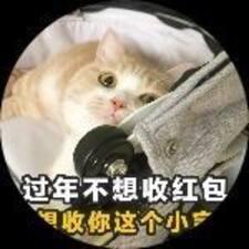 Perfil de usuario de 宁德