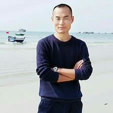 海成 User Profile