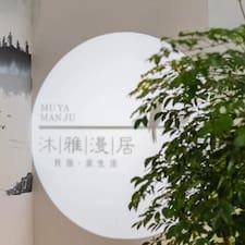 Профиль пользователя 沐雅漫居