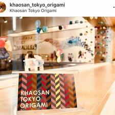 Khaosan Tokyo Origami Kullanıcı Profili