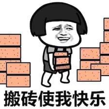 Nutzerprofil von 冬强