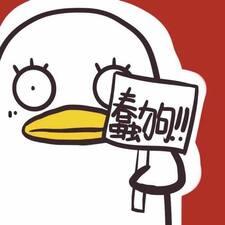 Профиль пользователя 霁雯