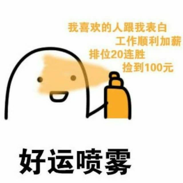 Profil Pengguna 懿霏