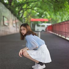 Nutzerprofil von 怡璇
