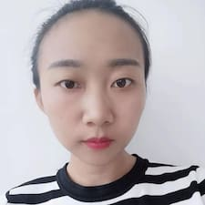 思楠 User Profile
