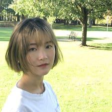 薇安 Kullanıcı Profili