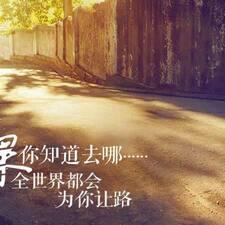 Notandalýsing Yiming