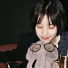 诗妍 User Profile
