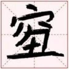 Zhicheng felhasználói profilja