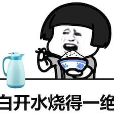 โพรไฟล์ผู้ใช้ Chen