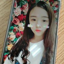 小珊 User Profile