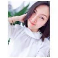 黛 User Profile