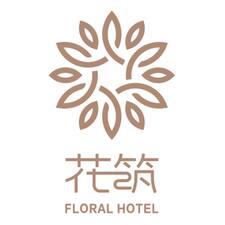 Profil utilisateur de 花筑·木舍民宿