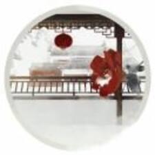 昳馨 User Profile