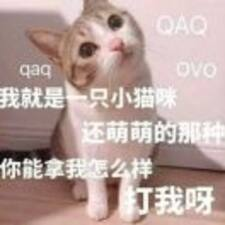 静琳 - Uživatelský profil