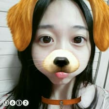 加惠 User Profile