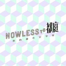 Perfil de l'usuari Nowless