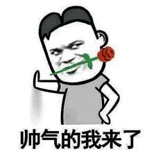 Profil korisnika 君