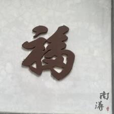 Perfil do utilizador de Sinowen117