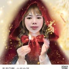 Profil Pengguna 秋琴
