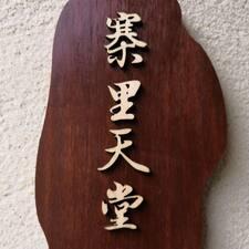 Nutzerprofil von 寨里天堂