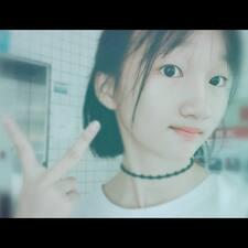 Nutzerprofil von Yu