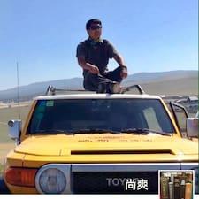 Shuang es un Superanfitrión