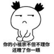 恋 Kullanıcı Profili
