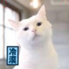 雷鑫 - Uživatelský profil
