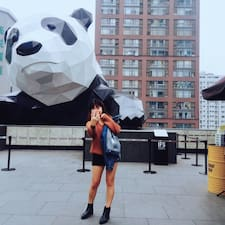Profil korisnika 舒琳