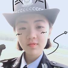 Profil utilisateur de 蔚