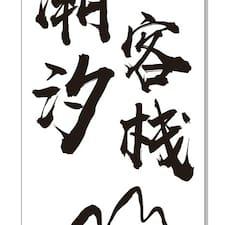 江浩 felhasználói profilja