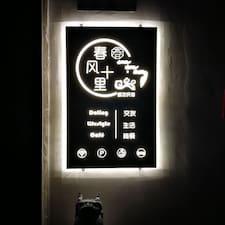 Perfil de usuario de Nanco