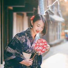 Nutzerprofil von 永儀