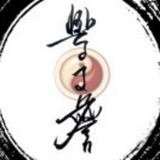 Perfil de usuario de 天昊