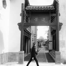 Perfil de usuario de Xiling