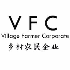 Village Farmer Corporate User Profile