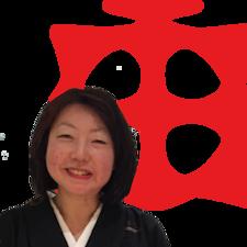 Μάθετε περισσότερα για τον/την Yuriko
