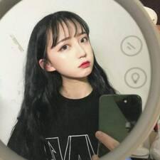 民 User Profile
