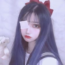 舒怡 User Profile