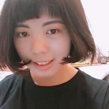 雅聆 User Profile