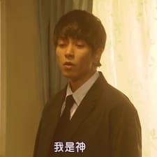 翰鴻 User Profile