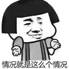 仙人 Kullanıcı Profili